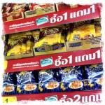 Thai Signs: Buy 1 Get 1 Free