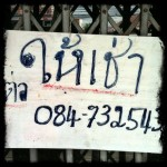 Thai Signs: For Rent
