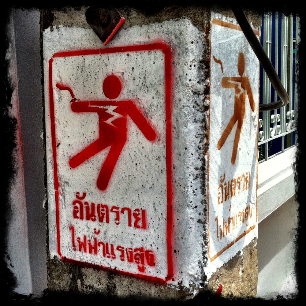 Thai Signs Danger, High Voltage  Richard Barrow In Thailand. Central Perk Stickers. Lucozade Logo. Masters The Universe Logo. Boys Room Murals. George Lettering. Free Clip Art Signs. Censored Signs. Travel Blog Logo