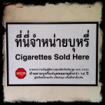 Thai Signs: Cigarettes Sold Here