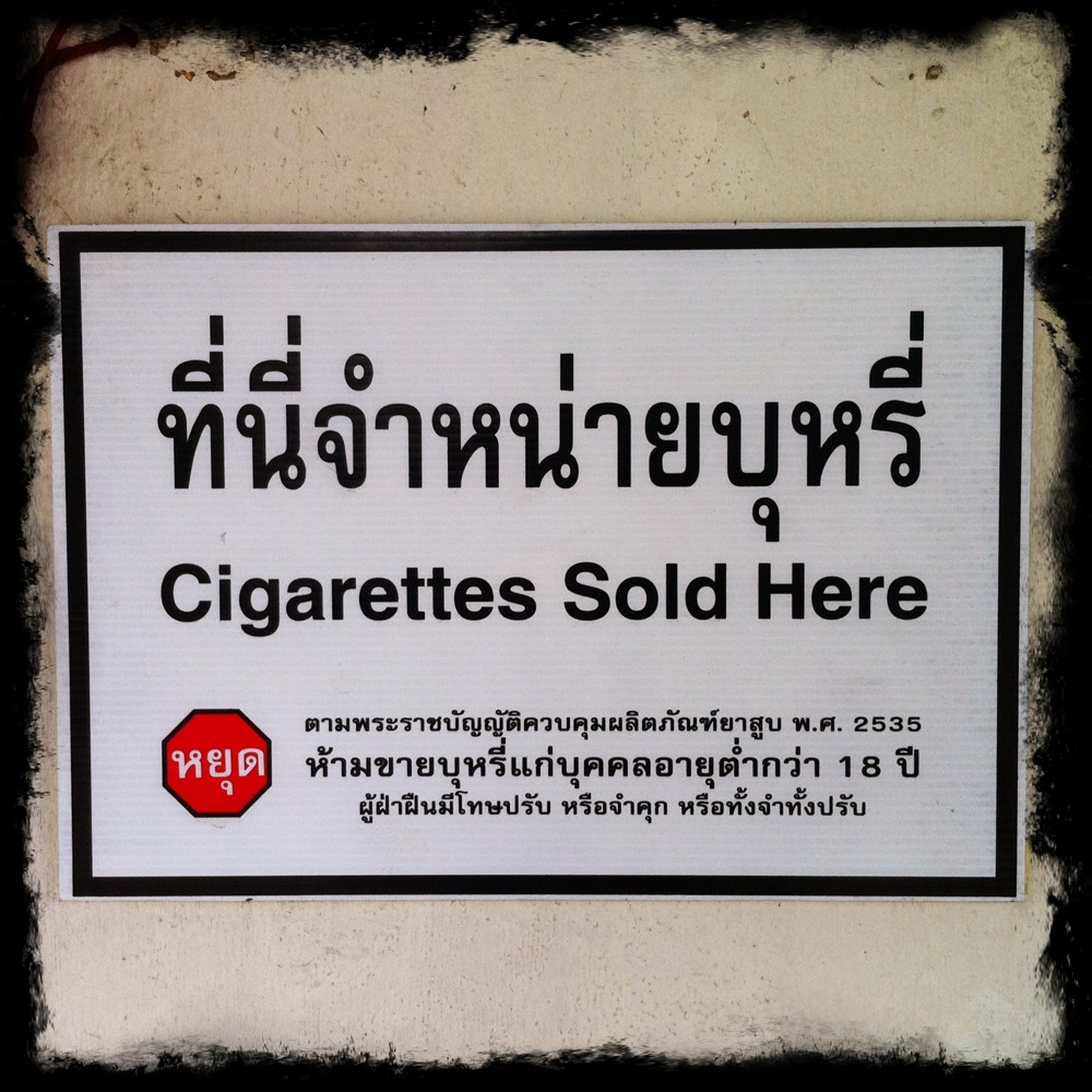 Thai Signs Cigarettes Sold Here  Richard Barrow In Thailand. Non Stick Labels. Hemant Logo. Dalai Lama Murals. Beauty And The Beast Decals. Logo Louis Vuitton Stickers. Literature American Banners. Death Star Stickers. Port Logo