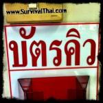 Thai Signs: Queue Ticket