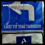 Thai Signs: Turn Left at Any Time