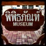 Thai Signs: Museum