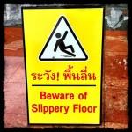 Thai Signs: Beware of Slippery Floor