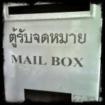 Thai Signs: Mailbox