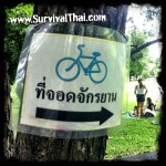 Thai Signs: Parking for Bicycles