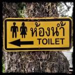 Thai Signs: Toilet