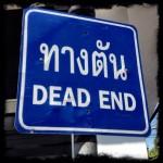 Thai Signs: Dead End