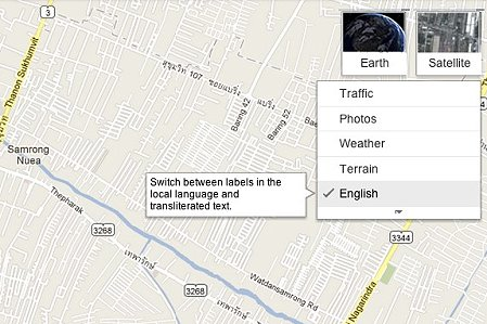how to change language in google maps iphone