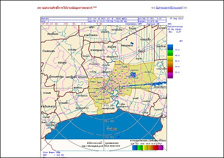 Thailand Weather Map.Rain Maps For Bangkok And Central Thailand