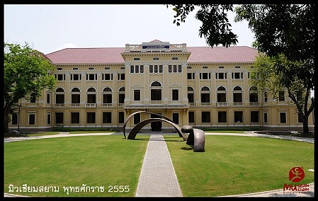 museumsiam_2