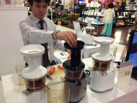 Slow Juicer Thailand : Buying a Slow Juicer in Thailand Richard Barrow in Thailand