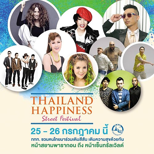 Thailand Happiness Street Festival in Bangkok 25-26 July 2014