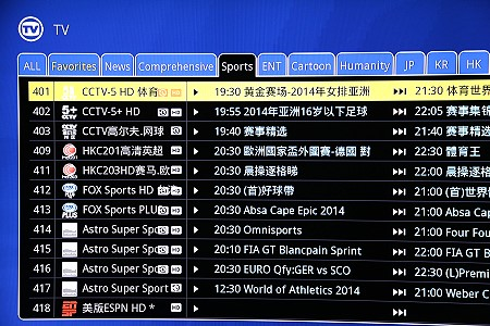 There are many sports channels including Astro Sports that shows the EPL