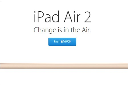 Official Prices for iPad Air 2 and iPad Mini 3 in Thailand