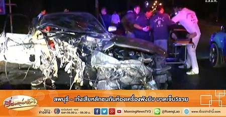 Full Road Accident Statistics for New Year 2014-2015 in Thailand