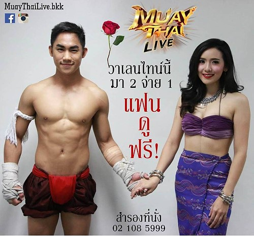 Buy 1 Get 1 Free for your Loved One at Muay Thai Live