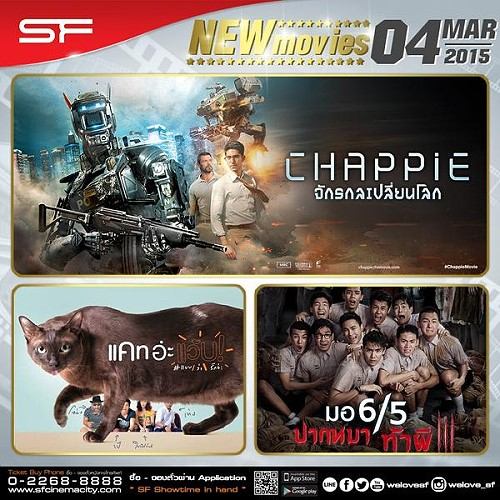 movies4march