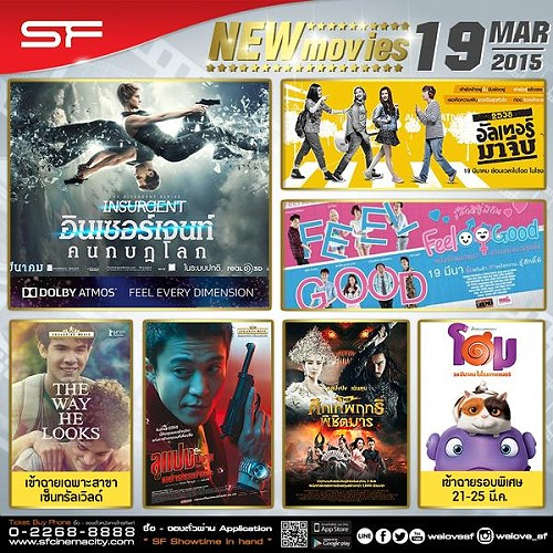 New Movies in Thailand on 19 March 2015