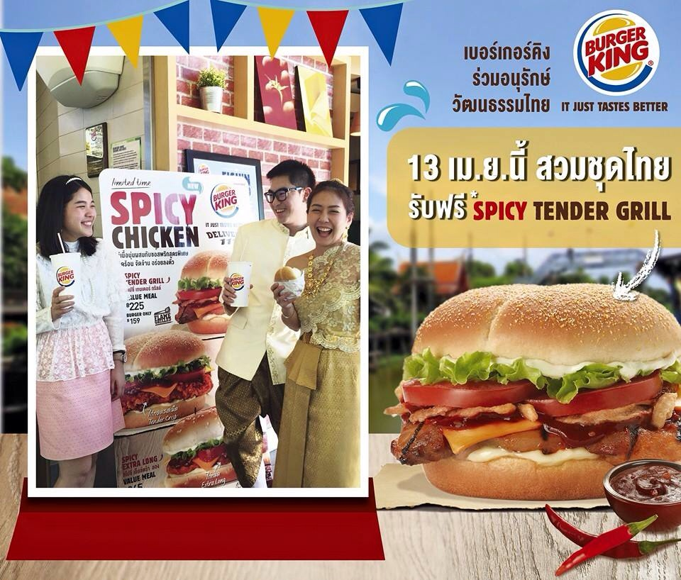 Free Burger King Meal if you Dress in Thai Costume on 13 April