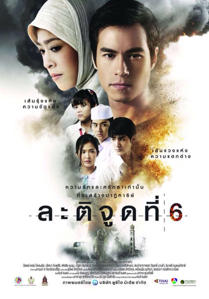 Thai Movies - Gay And Sex