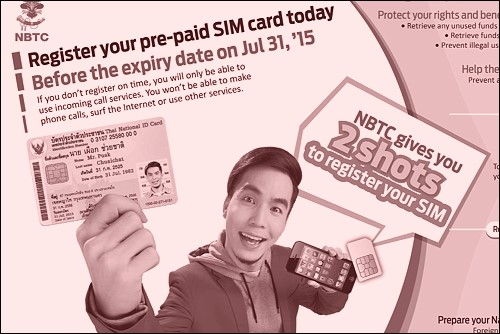 Don't forget to register your Pre-Paid SIM Card this month