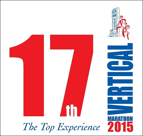 17th Vertical Marathon at Banyan Tree Bangkok on 8 November 2015