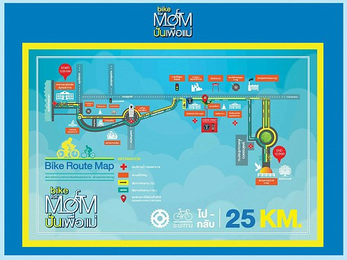 bike for mom map
