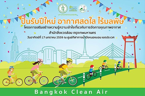 bangkok clean air