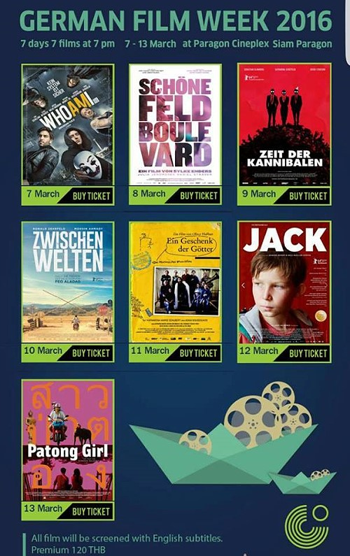 germanfilmweek2